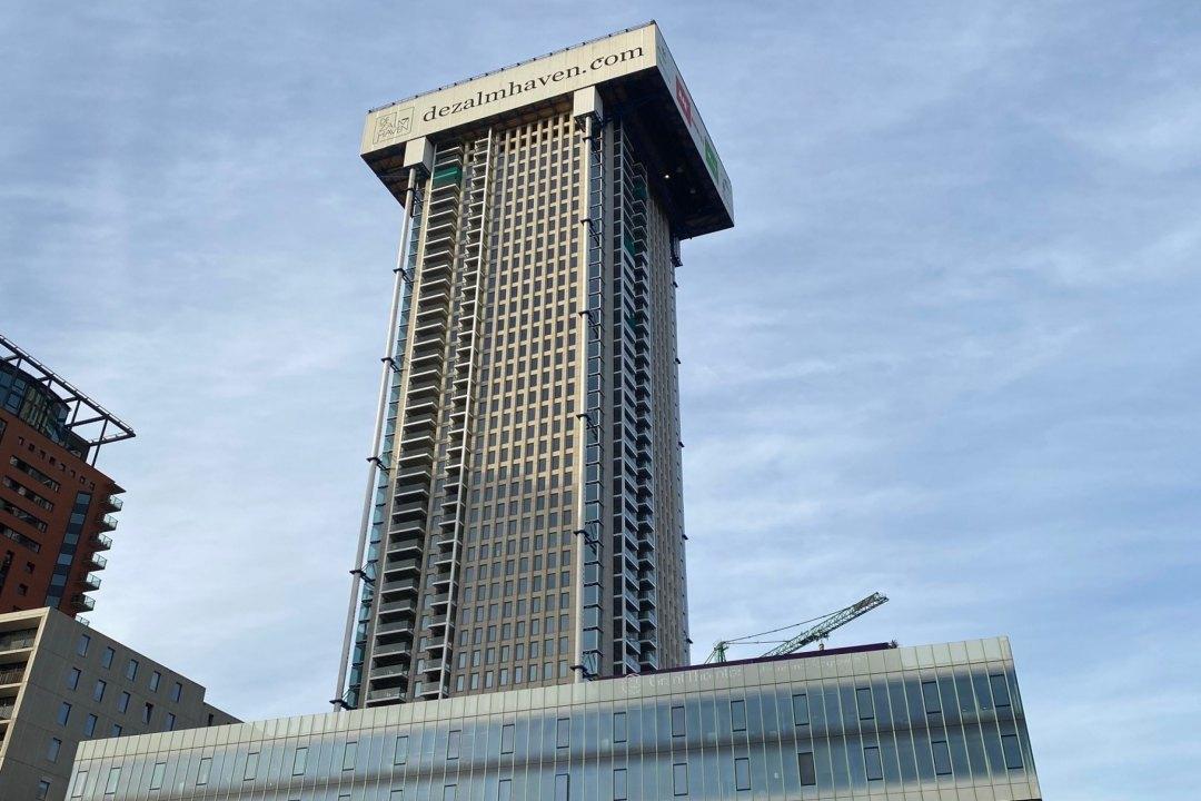 Zalmhaven toren Rotterdam
